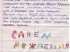 mariya_gerasimenko_d.zenkino1