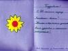 nikolaj_usov_d.chernigovka_2