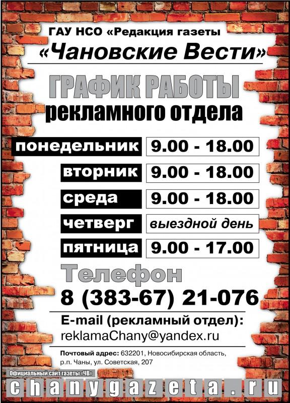 Новости шацк и шацкого района