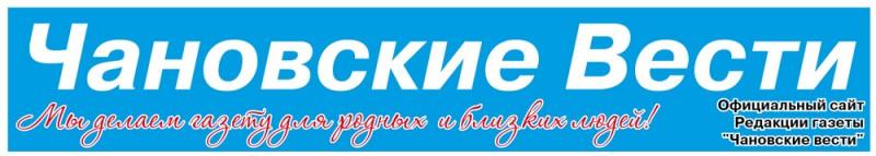 ЧВ лого