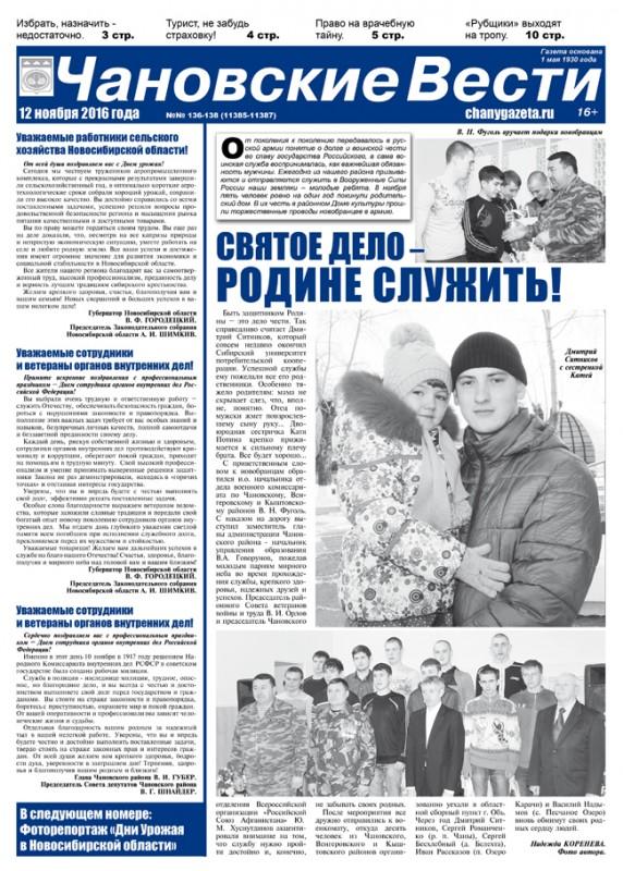 Новости сборная украины футбол