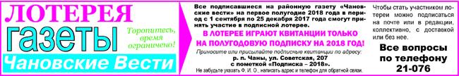 №44 - 4.11.17_Страница_12