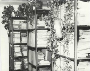 Архивохранилище 1989 г.